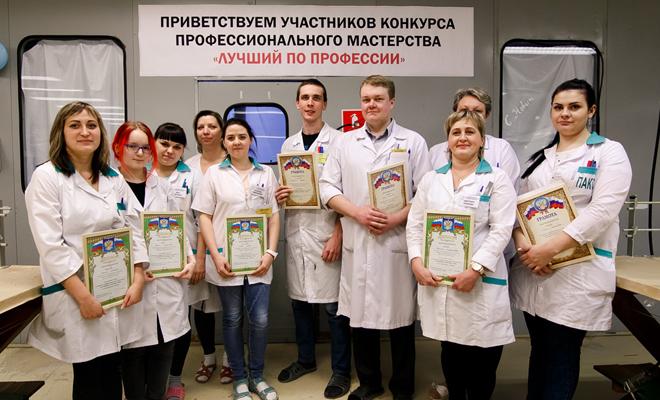 Конкурс профессионального мастерства «Лучший по профессии».